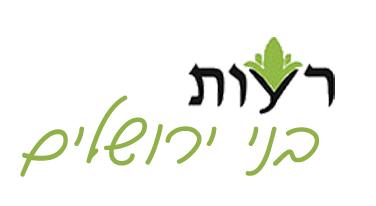 רעות בני ירושלים